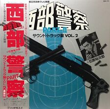 ♪OST SEIBU KEISATSU Pt2 vol1 LP JAPAN Movie Police Action Jazz Funk Drum Breaks