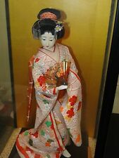 Vintage Rare Japanese Geisha Kimono 17.5 Inch Doll w/Fan & Glass Case