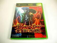 Phantom Dust - Japanese Version (Xbox, 2005) ~Brand New+Factory Sealed!~