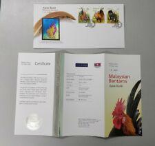 Royal Selangor Pewter Niobium Stamp FDC - 2001 Ayam Katik Msia Bantams Chicken