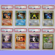 Pokemon Japanese Charizard Blastoise Snorlax Porygon Mewtwo CD Promo PSA 9 MINT
