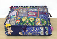 """18"""" Square Multi Patchwork Cushion Cover Floor Decorative Handmade Pillow Covers"""