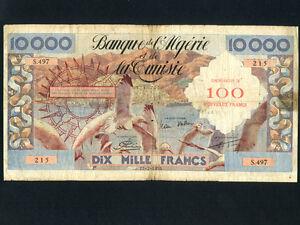 Algeria:P-114,10000 Francs, 1958 * W/ Overprint ! * RARE Type *