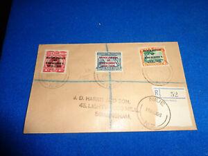 COOK ISLANDS, SCOTT# 98-100, COMPLETE SET ON 1936 REGISTERED COVER