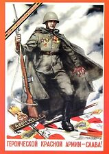 350013 WWII Soviet Soldier ANTI HITLER NAZI GERMANY Propaganda Russian postcard