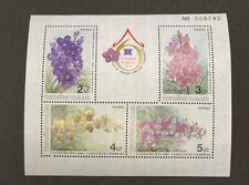 THAILAND  1160a  Beautiful  Mint  Never  Hinged  Souvenir  Sheet  gd 906