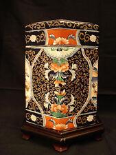 """12 3/4"""" H MARKED Imari JAPANES SHOWA CHINESE IMARI COVER BOX W/ WODDEN STAND"""
