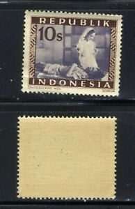 1948 Indonesia Stamp Red Cross nurse with wounded soldier MNH OG