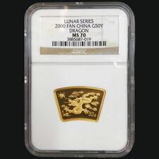 Lunar series 2000 China 50Y fan-shaped 1/2oz gold dragon NGC MS70