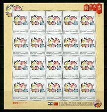 CENTRAL AFRICA 2019 YEAR OF THE PIG SHEET I MINT NEVER HINGED