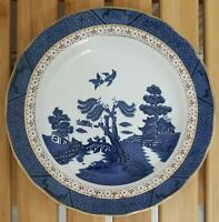"""Royal Doulton REAL OLD WILLOW Majestic Collection 8 1/2"""" Gilded Salad Plate"""