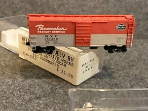 N Scale Brooklyn Locomotive Works NYC Pacemaker 40' Boxcar BLW-1050 174449