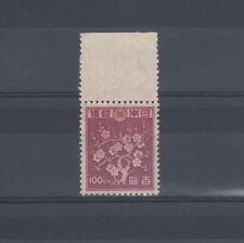 TIMBRE STAMP  1 JAPON Y&T#361 PRUNIER EN FLEUR  NEUF**/MNH-MINT 1946  ~R20