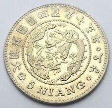 KOREA 5 NIANG 1886 PATTERN OLD RARE COIN - 10,0g