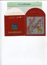 RED PACKET ANG POW HONG BAO - 2002 HORSE STANDARD CHARTERED 1 PC # A092