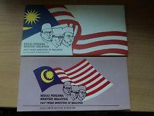 Malaysia 1991 30 Aug Presentation Pack Past Prime Ministers. Envelope Blemished