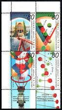 Israel 1159-1162 Bl/4, MNH. Scientific Concepts, 1993