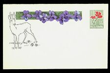 1964 Deer,Leafless iris,Dianthus/Carnation,Flowers,Romania,mini cover