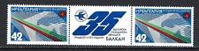 Bulgarie 1982 aviation civile Yvert n° 2 x 2713 + vignette neuf ** 1er choix