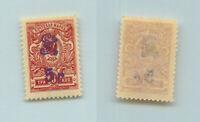 Armenia 🇦🇲 1920  SC 123a  mint. rtb3611
