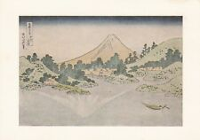 Hokusai Misaka in Koschu Postcard unused VGC