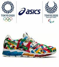 Asics Tokyo 2020 Olympic GEL-QUANTUM 360 TYO MULTI CROSSING Shoes JAPAN 1201A122