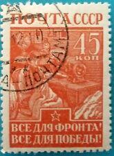 Russia(Ussr) 1942-43 Wwii patriotic War. Sewing equipment Mvlhog Cto R#0033141