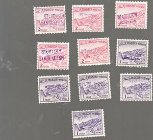 1970s  BANGLADESH OVERPRINT STAMPS-SEE PHOTO