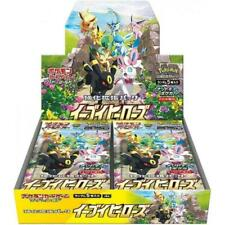 Pokemon TCG Card Game Sword & Shield Enhancement Expansion Pack Eevee Heroes Booster Box 30pack Box