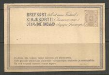 FINLAND. 10pen UNUSED CARD.