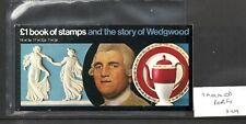 GB - Stamp Booklet - (329)  DX1 Wedgewood £1.00  - 1 Booklet - Trimmed perfs