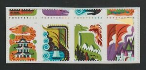 US EFO, ERROR Stamps: 2018 Forever Dragons Cmplt. set with die cutting shift MNH