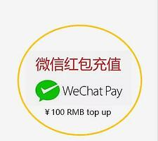 Wechat红包50,100 微信红包充值购物券,转账游戏100元
