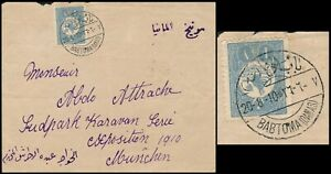 SYRIA - BABTOMA DAMAS 1910, SCARCE OTTOMAN pmk ON - FRONT ONLY - COVER.  #M568