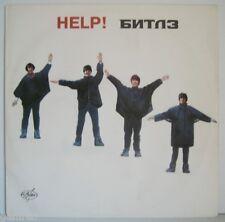 The Beatles – HELP Russian PRESS RARE LP MINT Collectors SUPERB! TOP
