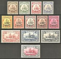 DR German Colonies Dt. TOGO Reich Rare WW1 Stamps 1900 Kaiser Yacht Full Set