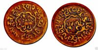 "Tibet Snow Lion ""Lion of the Dali Lama Coin ,Km 19  5 Skar,1918-1922"