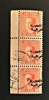 Very Rare orange King Faisal II of Iraq Over Print Error Republic of Iraq 1958