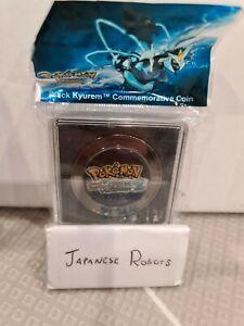 Pokemon Black Version 2 Black Kyurem Commemorative Collectors  Coin Nintendo DS