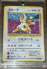 Kangaskhan Trophy Card *REPLICA* Japanese Family Event Pokemon Card HANDMADE ART