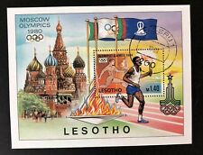 LESOTHO 1980 SOUVENIR SHEET 1980 MOSCOW OLYMPIC GAMES MNH SCOTT NUMBER 296