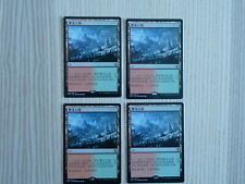 MTG Wooded Foothills Playset  NM (Japanes) Magic the Gathering