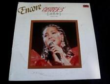 TERESA TENG (鄧麗君) Taiwan Polydor press Encore Concert Vinyl LP *Ultra Rare*