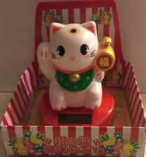 Cute  Lucky Kitty (福)Solar Toy Lucky Home Decor Gift US Seller