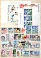 AP135577/ MONACO – YEAR 1982 MINT MNH MODERN LOT – CV 170 $