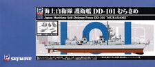 """PIT-ROAD Japan Maritime Self-Defense Force DD-101 """"MURASAME"""" 1/700 Plastic model"""