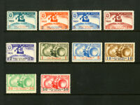 Panama Stamps Set of 10x Columbus Stamp Set Unissued