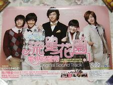 SS501 Kim Hyun Joong ,Lee Min Ho Meteor Garden Taiwan Promo Poster