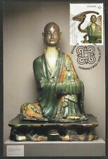 CANADA #2724b.2 - LUOHAN CHINESE SCULPTURE in ROYAL ONTARIO MUSEUM - MAXICARD