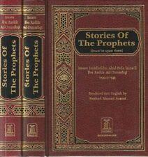 Stories of The Prophets Hafiz Ibn Kathir Good Book ISBN 97899608922